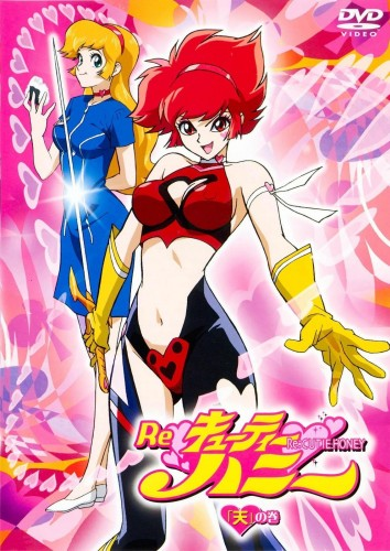 Re: Cutie Honey