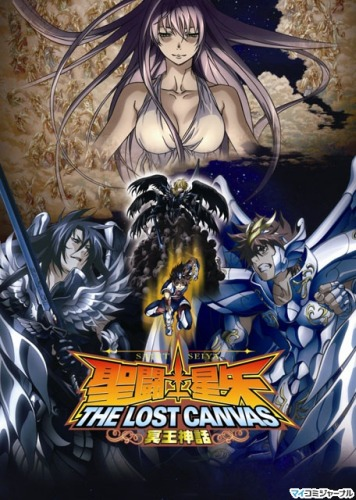 Saint Seiya - The Lost Canvas - Saison 2