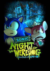 Sonic - Night of the Werehog