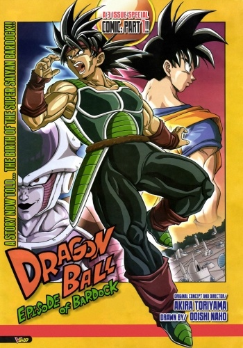 Dragon Ball Z - Episode of Bardock