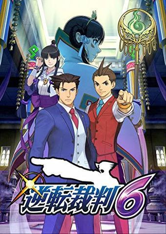 Ace Attorney 6 Prologue