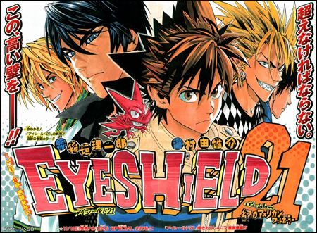 Eyeshield 21 - Jump Festa 2004 Special - Maboroshi no Golden Bowl