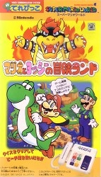 Super Mario World - Mario to Yoshi no Bouken Land