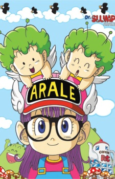 Dr. Slump : Arale-chan - Penguin Mura no Shouboutai