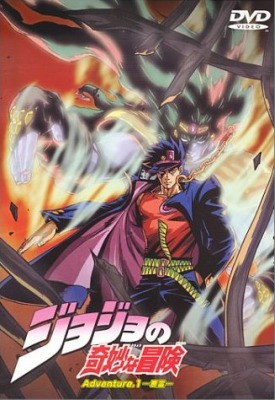 JoJo's Wonderfull Adventure
