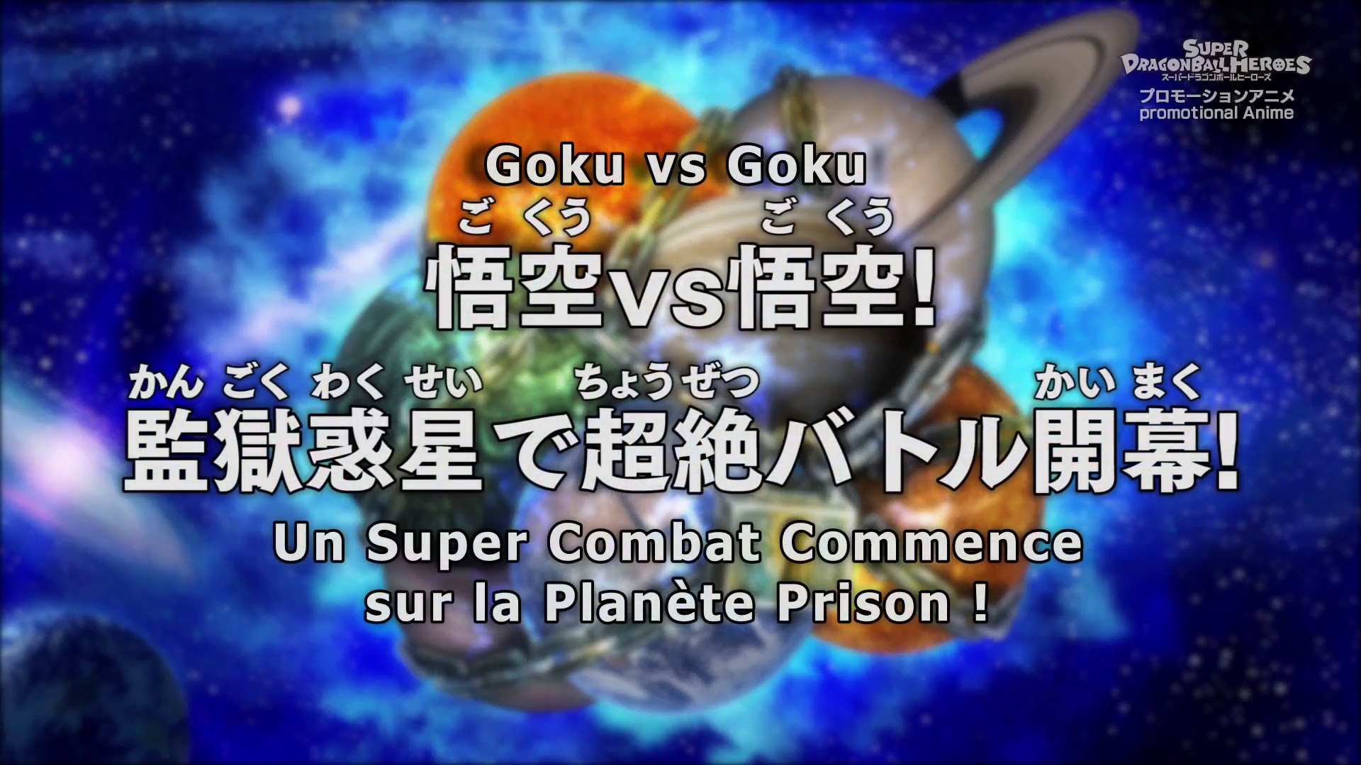 Fansub - Super Dragon Ball Heroes Episode 1 + Opening