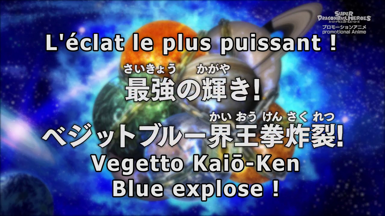 Fansub - Super Dragon Ball Heroes Episode 3
