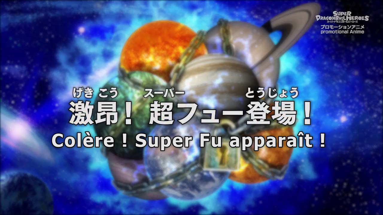 Fansub - Super Dragon Ball Heroes Episode 4