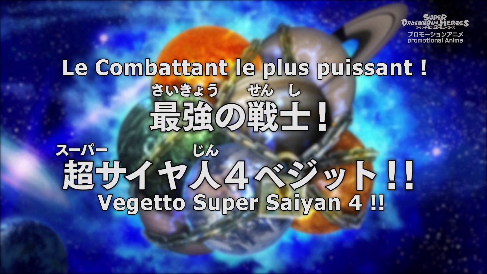 Fansub - Super Dragon Ball Heroes Episode 5