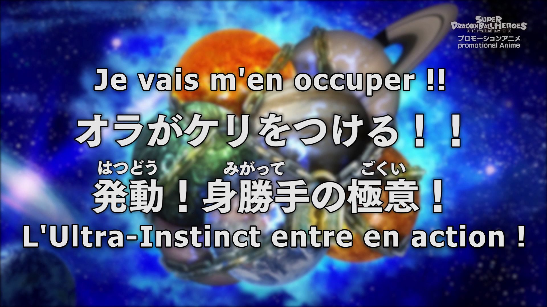Fansub - Super Dragon Ball Heroes Episode 6 + Episode 5v2
