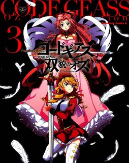 Scantrad - Code Geass - Soubou no Oz (Oz the Reflection) Volume 3