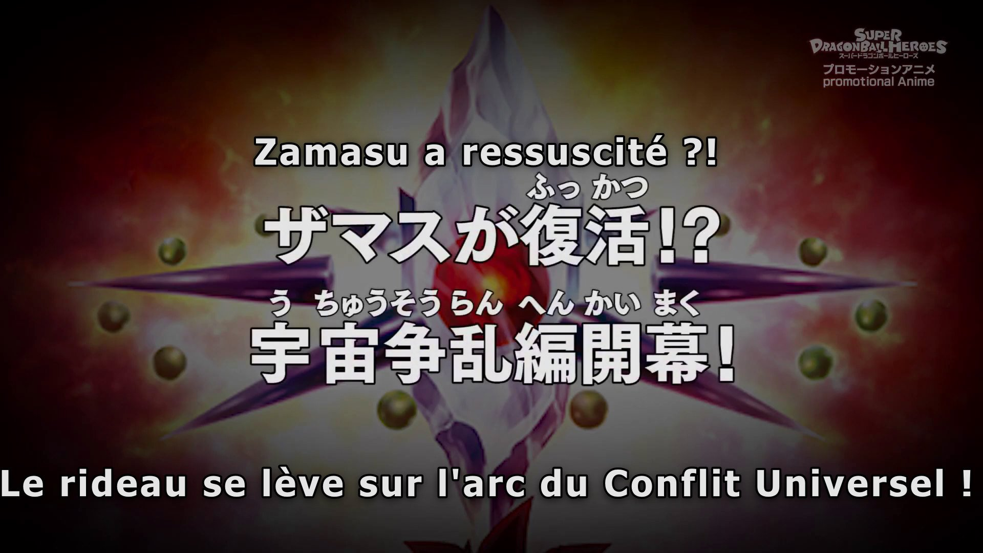 Fansub - Super Dragon Ball Heroes Episode 7
