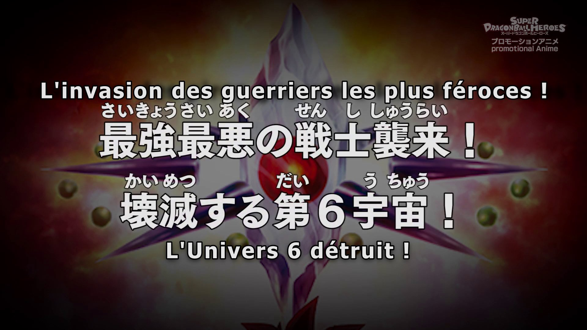 Fansub - Super Dragon Ball Heroes Episode 8