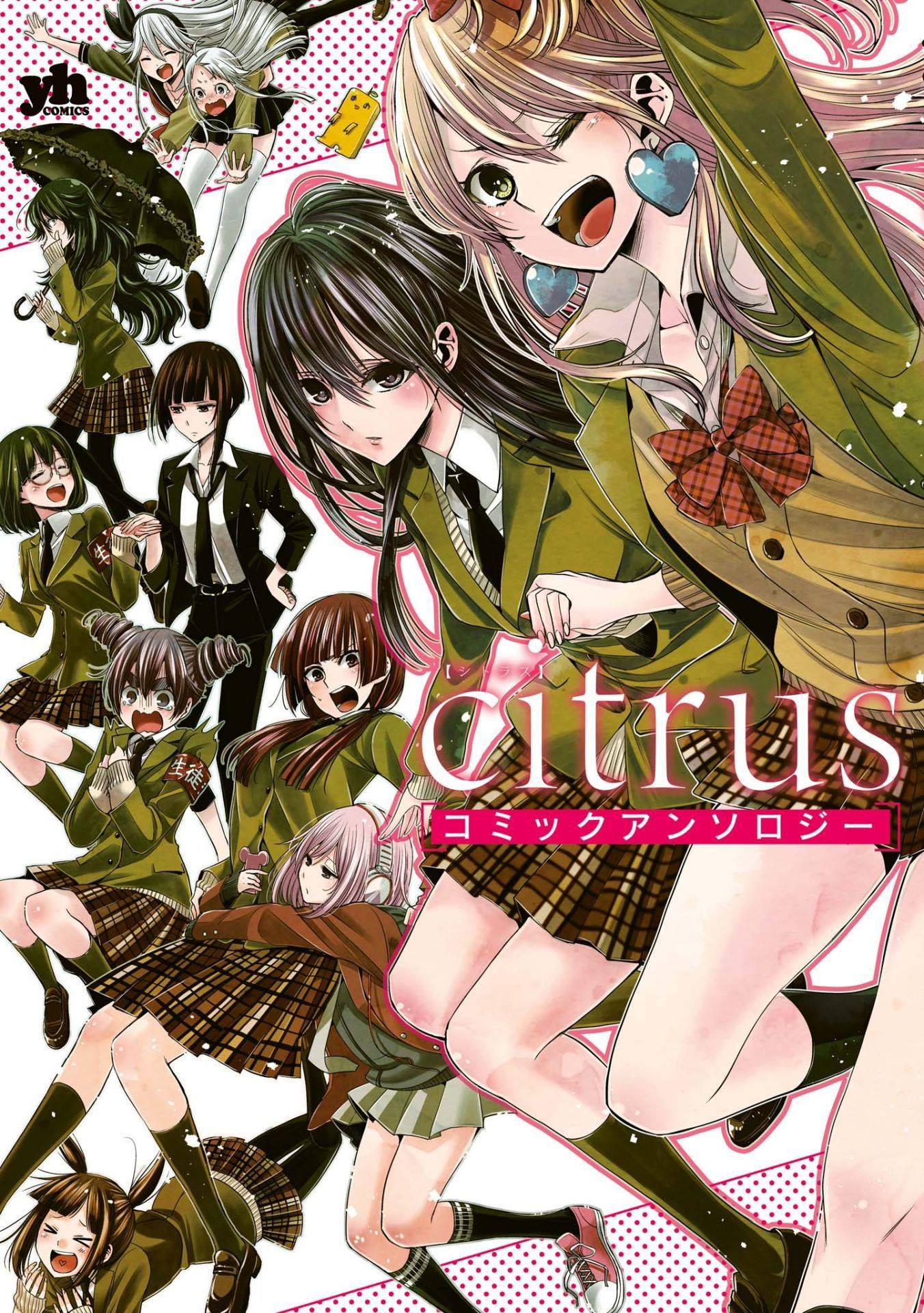 Scantrad - citrus Comic Anthology Chapitre 1