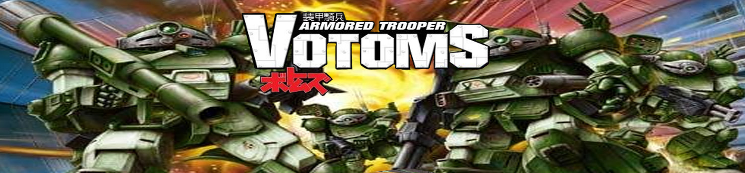 Yoroiden Troopers Votoms